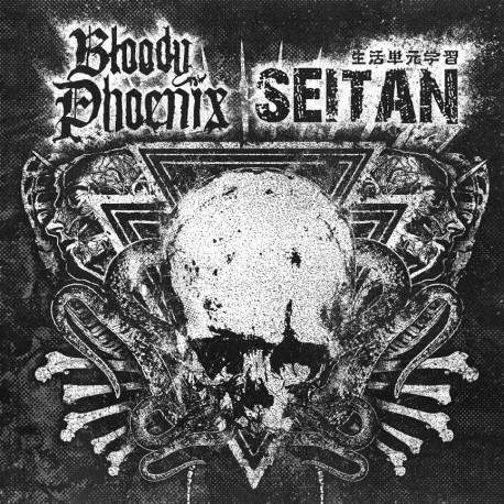 "Bloody Phoenix / Seitan - Split 7"""