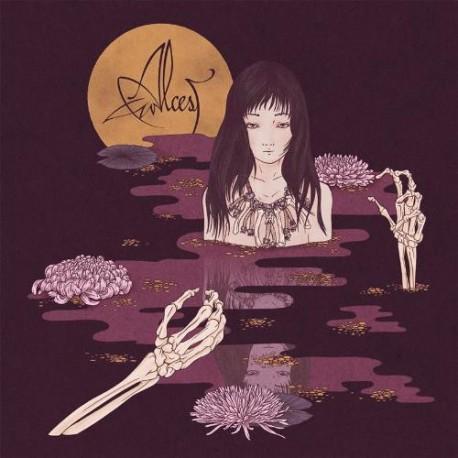 Alcest – Kodama - LP