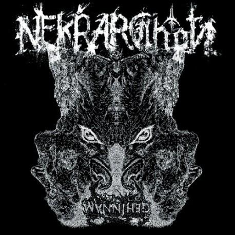 Nekrarchon – Gehinnam - LP